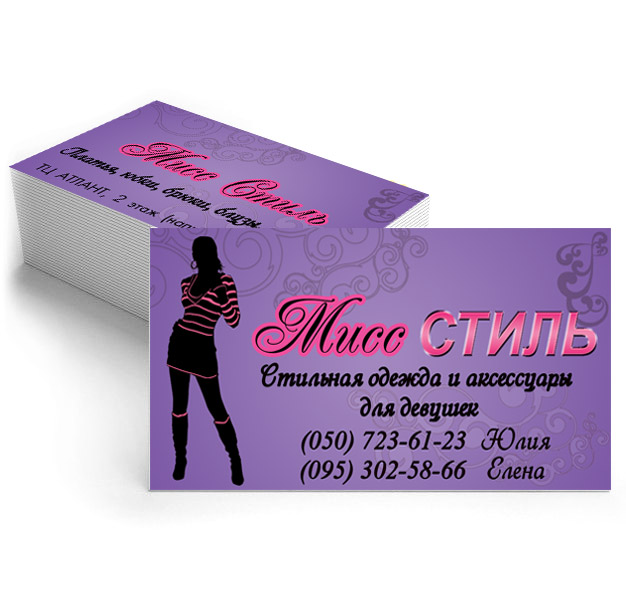 visit_card_miss_style